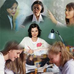 SixWomenComposite1024 Academic Proficiency